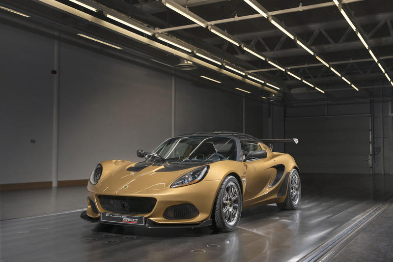 Lotus Elise Cup 260 2017 Race Car Racing Limited Edition