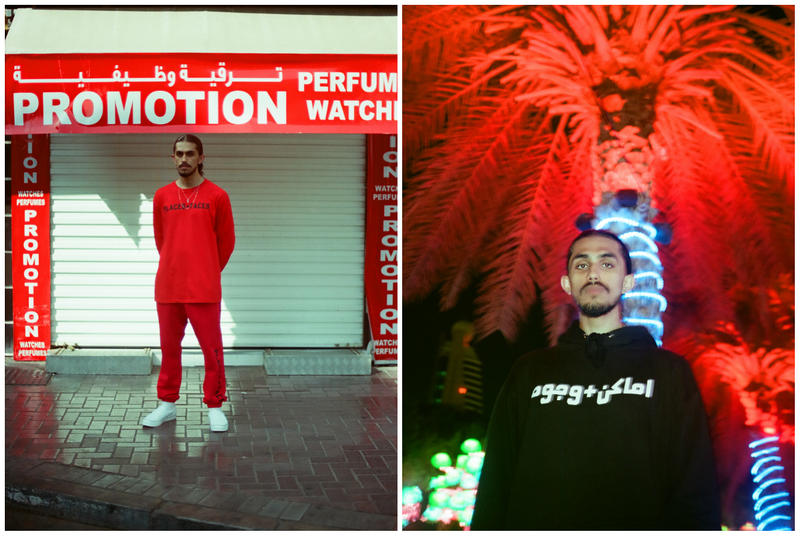 Places+Faces Dubai Capsule Collection Pop-Up Shop WORTHY