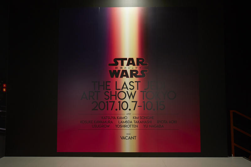 Star Was The Last Jedi Art Show Tokyo Japan 2017 October VACANT Gallery Disney