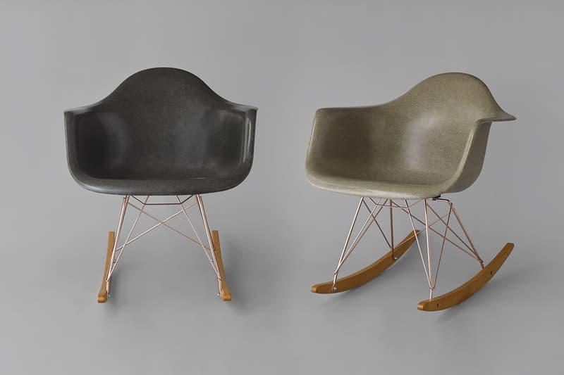 STUSSY Livin GENERAL STORE Modernica Fiberglass Arm Shell Rocker Chair 2017 October Release Pebble Elephant