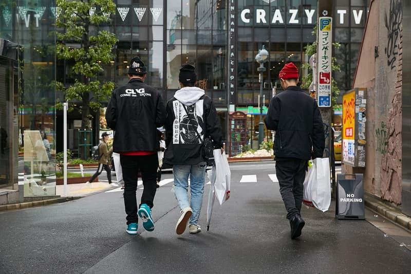 Supreme Shibuya Stone Island Streetwear Apparel Clothing Footwear Nike Shoes Sneakers