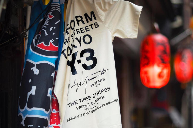 Y3 Uniform of the Streets T Shirt Tokyo Japan Limited Edition Tee Omotesando Hills 2017 October 20 Release Date Info