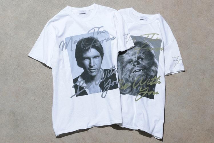 c7ab9c6428 ADAM ET ROPÉ Celebrates  Star Wars  The Last Jedi  With Commemorative ...