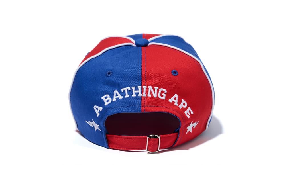 BAPE A Bathing Ape Paris Collection Baby Milo