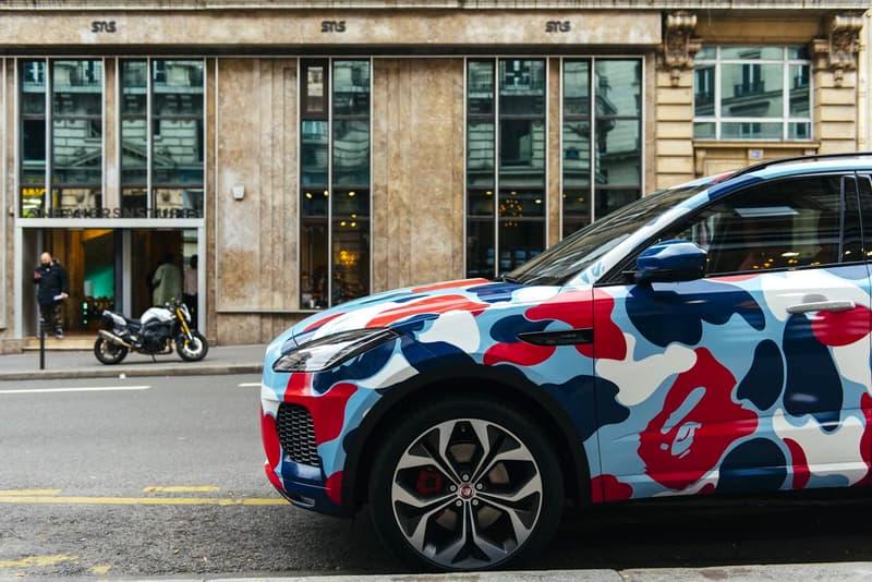BAPE Car Jaguar Paris Store A Bathing Ape