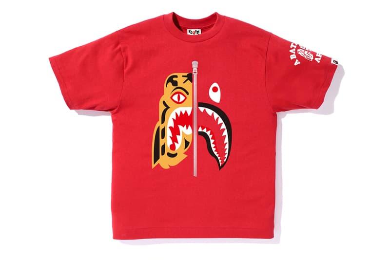BAPE 2017 Fall Winter Tiger Shark Collection November 11 Release Date Info Red Black Camouflage Camo Zipper Print