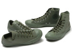 BEAMS PLUS and Engineered Garments Rejoin for More Chucks