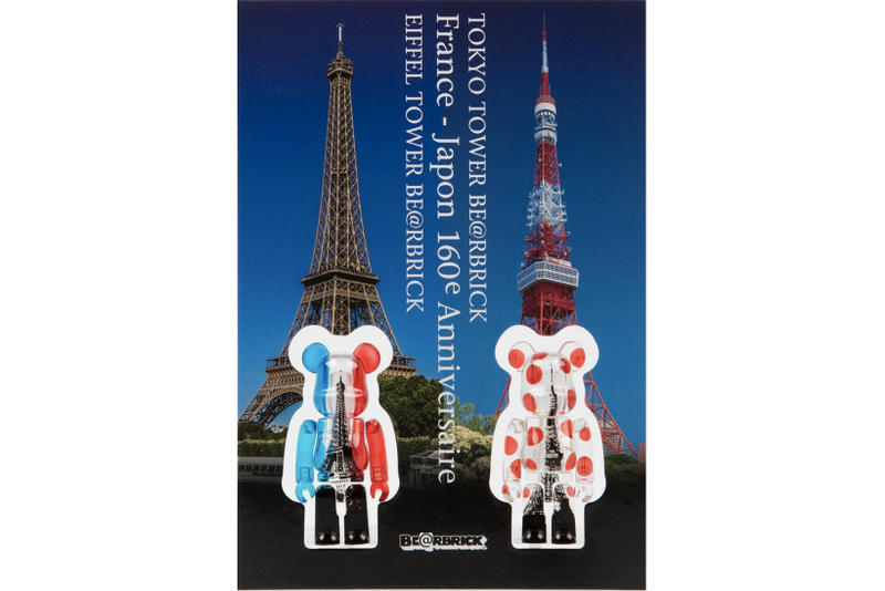 Medicom Toy BE@RBRICK Tokyo Tower Eiffel Tower 60th 130th Anniversary Paris colette