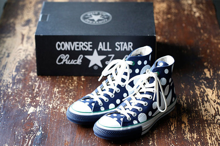 ae5320f3930285 Converse Collaborates with FRAPBOIS   Porter for Two New Chuck Taylor All  Star 100s
