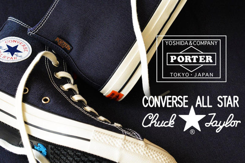 FRAPBOIS Porter Converse Chuck Taylor All Star 100 Collaborations 2017 November 3 Release Date Info Shoes Footwear