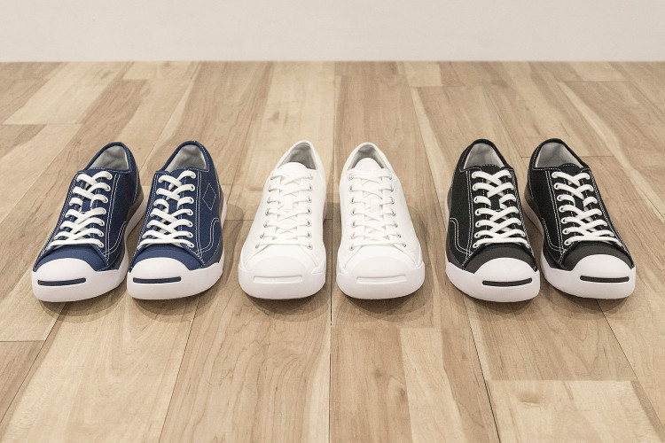 2cdfe5591b57 A Closer Look at the fragment design and Converse Jack Purcell Modern
