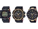 "G-Shock Unveils Gold & Black ""Gold Tornado"" Collection"