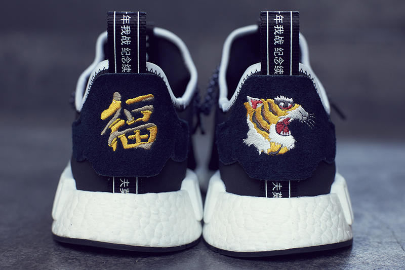 INVINCIBLE NEIGHBORHOOD adidas NMD R1 Collaboration 2017 November 24 December 29 Release Date Info Sneakers Shoes Footwear Black Friday Sukajan Souvenir Jacket Monochrome Tiger