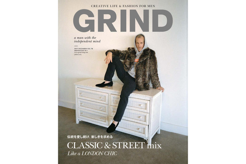 Jason Dill GRIND Vol 78 Cover 2017 November 10 Release Date Info