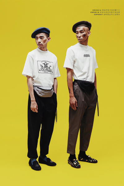 JOURNAL STANDARD plain me 2017 Fall Winter Lookbook Collection Collaboration Taiwan Japan