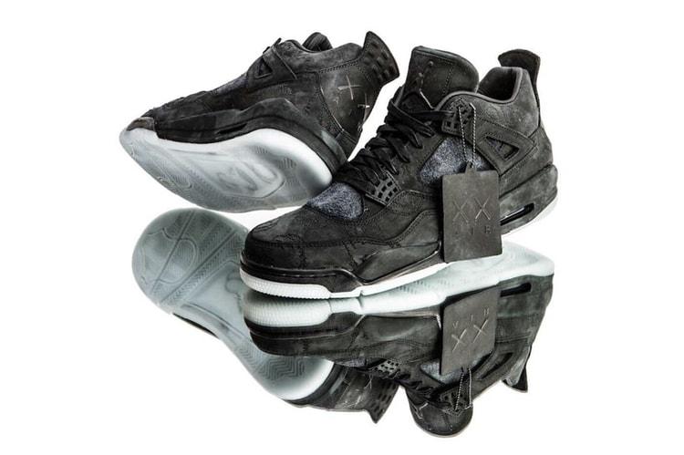 86a267b0e9d5b7 KAWS x Air Jordan 4 Black