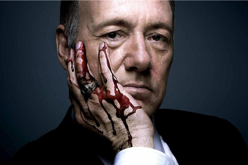 Netflix Kevin Spacey House of Cards