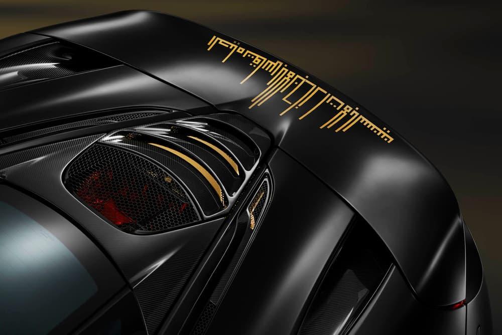 McLaren 720S Dubai Skyline Black Gold MSO Custom 1 of 1 One Off 24 karat gold Bruce Quote Skyline Stencil