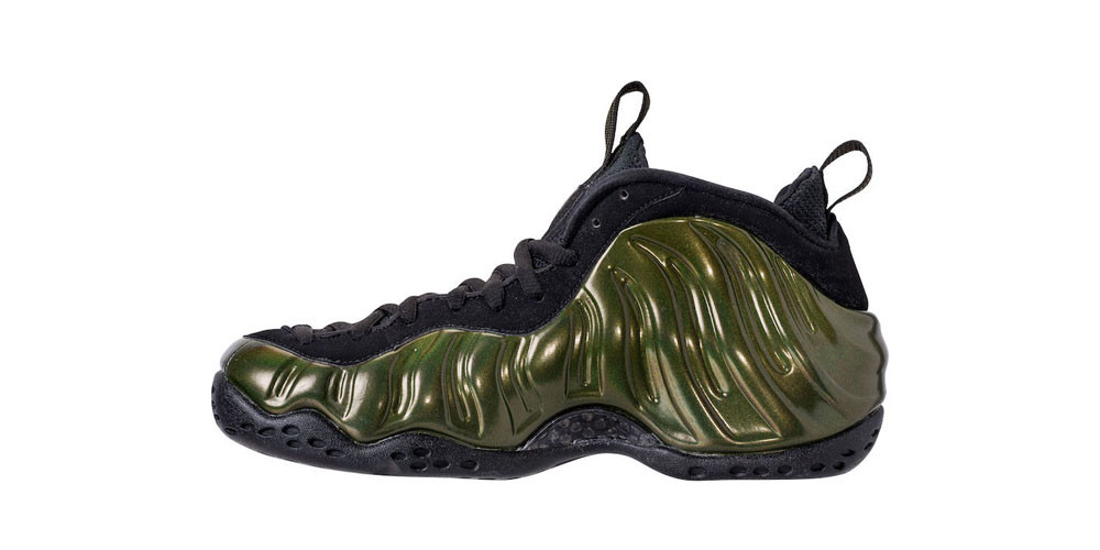 Nike Air Foamposite One GSPearlized Pink 314996600 ...