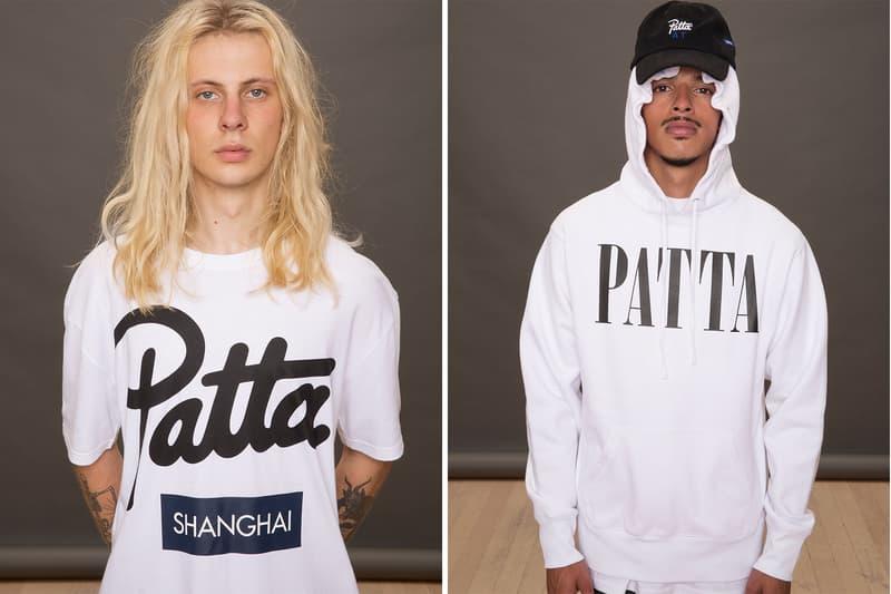 Patta Asia Tour Shanghai Pop Up Capsule Wuyuantang Kung Fu Jacket Release Info Drops Date November 9 12