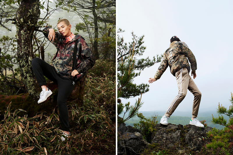 Pharrell Williams x adidas Originals Capsule Hu Hiking Billionaire Boys Club