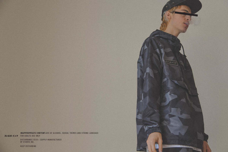 """Storvo's Spring/Summer 2018 """"Adults Only"""" Collection is Unrestrained Hedonism"""