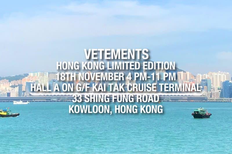 Vetements Secret Hong Kong Pop-Up November 2017