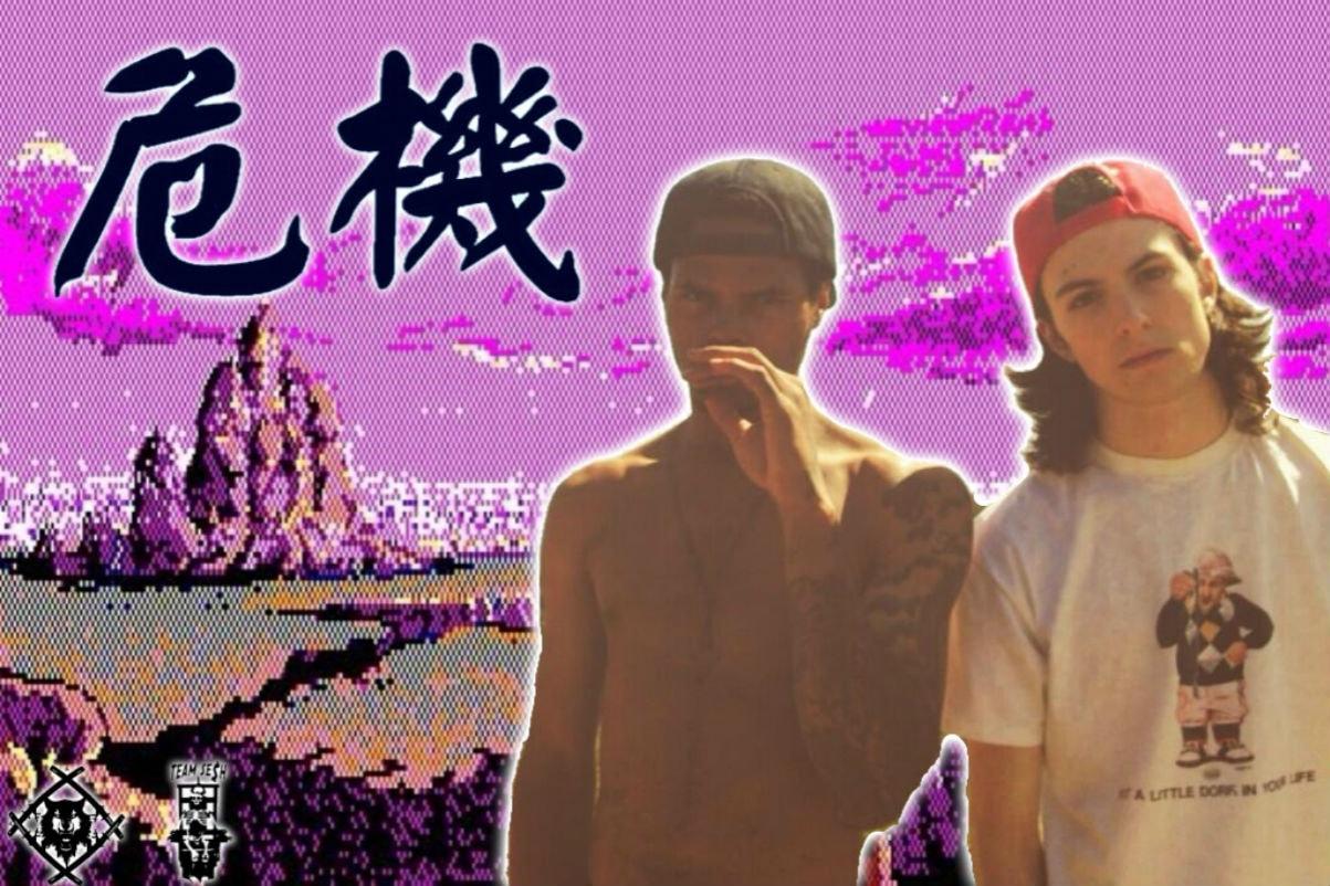 Best New Tracks N*E*R*D Skepta Flying Lotus Lil B 21 Savage Travis Scott Metro Boomin