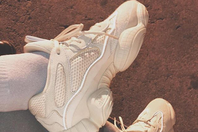 Better Look YEEZY Mud Runner 500 Kim Kardashian adidas Originals Kanye West