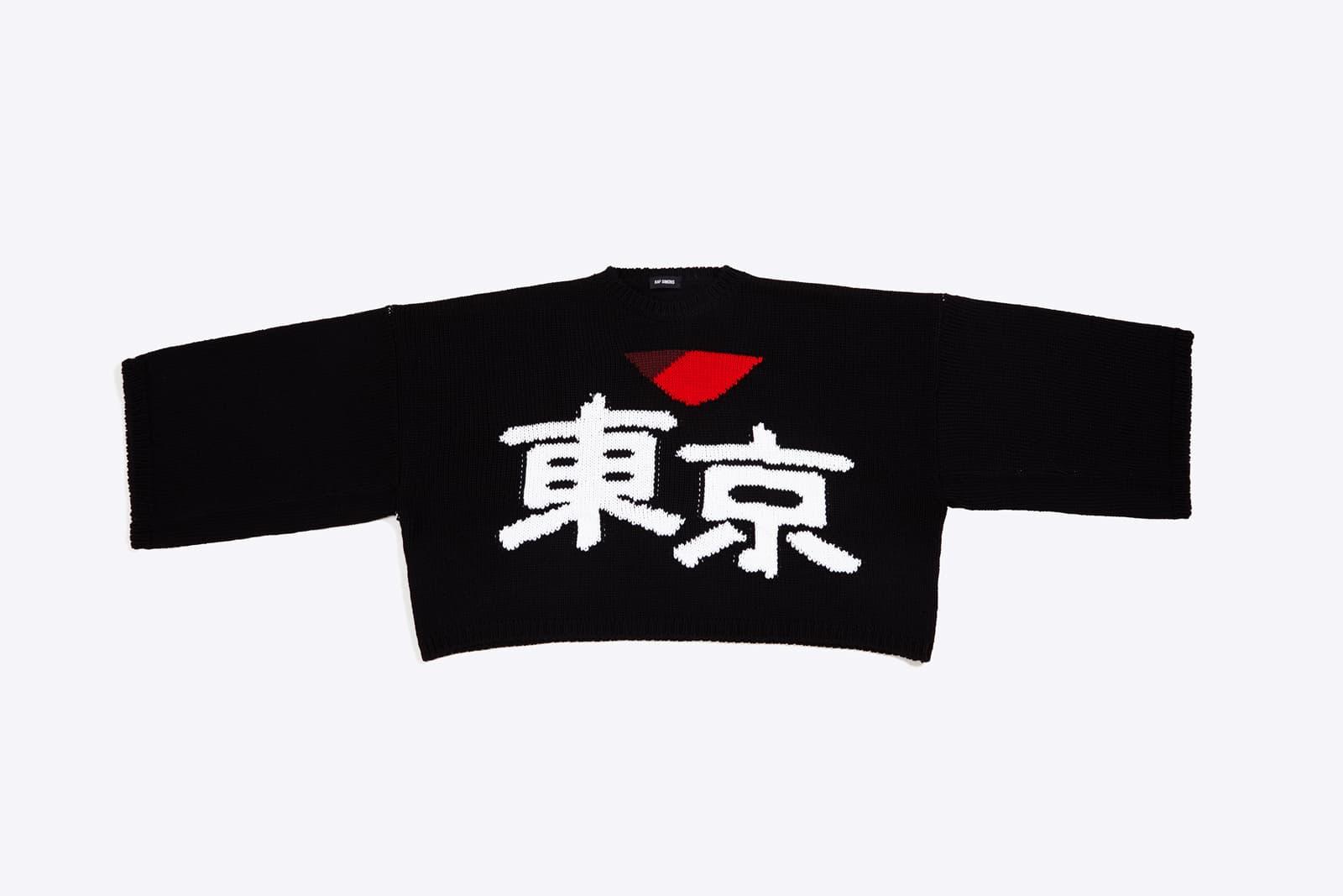 Raf Simons X The Woolmark Company Debut Sweater Hypebeast