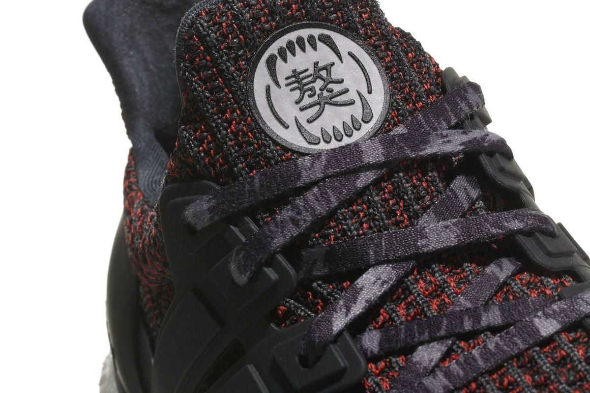 adidas ultra boost 4.0 cny