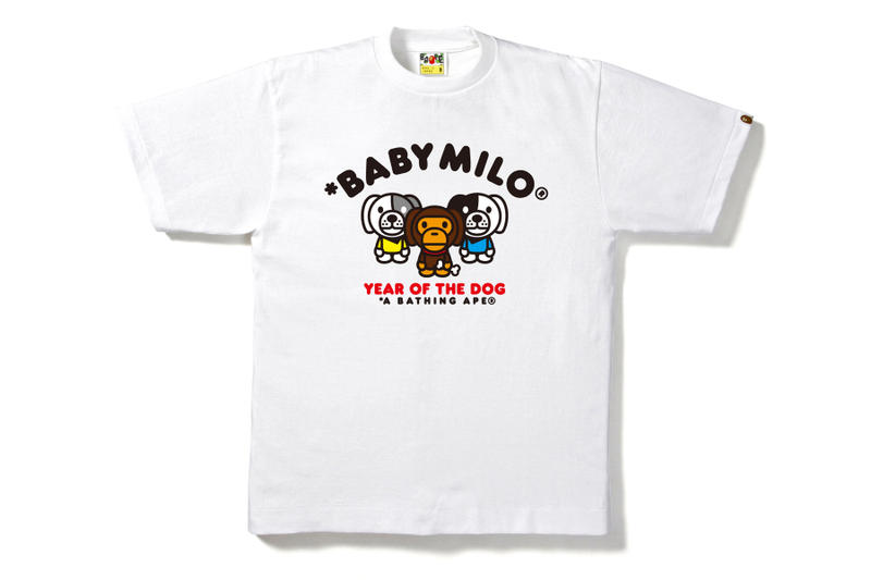BAPE A Bathing Ape Year of the Dog Collection Lunar New Year Baby Milo