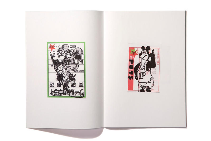 BlackEyePatch RED EYE BLACK CAT Zine stacks issue one Print Issue Japan Great the Kabukicho