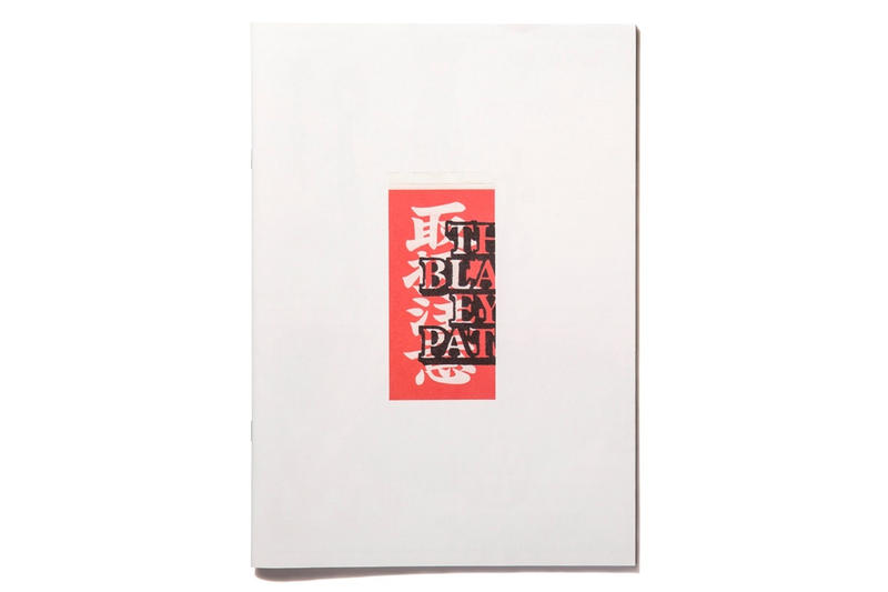 BlackEyePatch RED EYE BLACK CAT Zine stacks issue one Print Issue Japan Great the Kabukicho