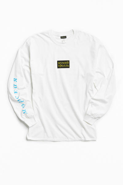 Gosha Rubchinskiy Mumiy Troll Urban Outfitters Collaboration Russia Capsule Collection T Shirt short long sleeve hoodies 2017 December 15 18 Release Date Info Drops