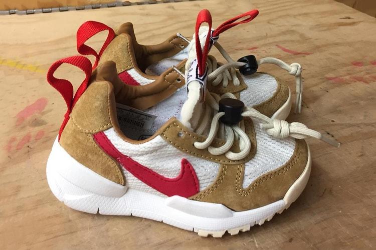 4d1320015a9 Tom Sachs x Nike Mars Yard 2.0 Comes in a Kids-Sized Custom
