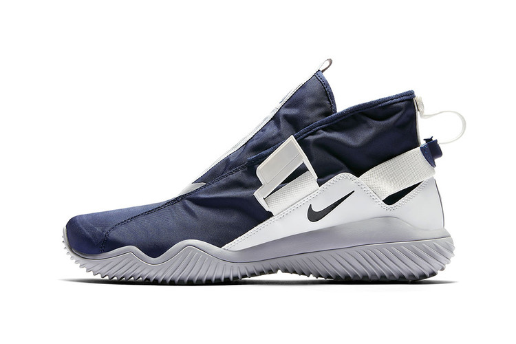 ce45d4ee962b58 The Nike KMTR Premium Will Take on An