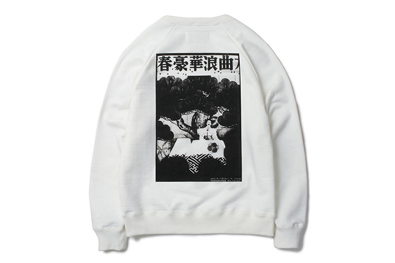 WACKO MARIA X Daidō Moriyama Collaboration collab Release Info 2018 clothing garments japan photography art street black white t-shirt sweater coach jacket