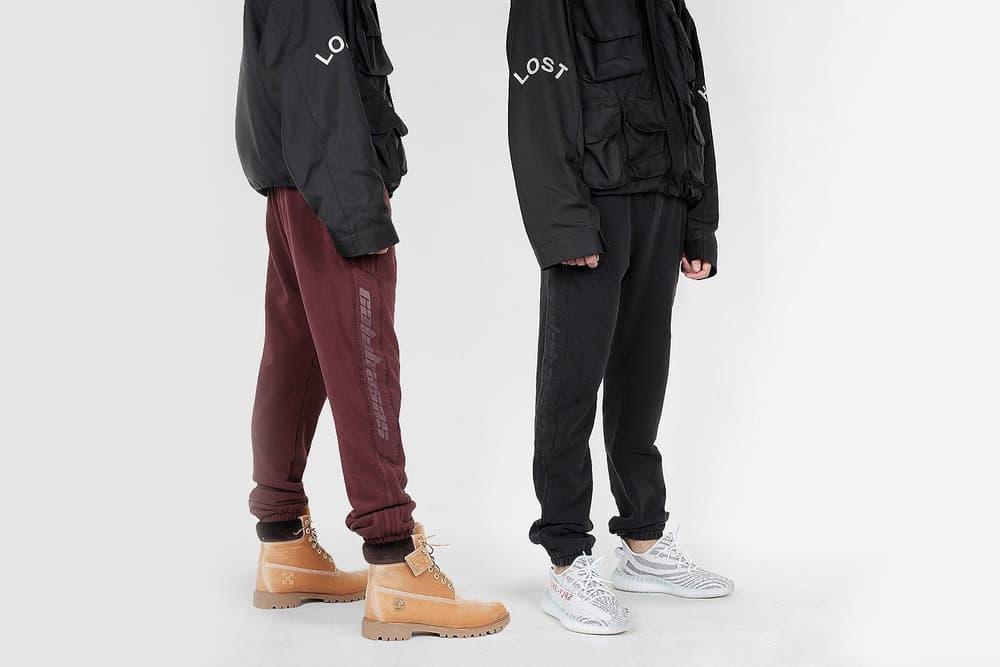 YEEZY Season 5 Calabasas Red Black Track Pants Release Date Info Drops December 16 2017 Kanye West adidas