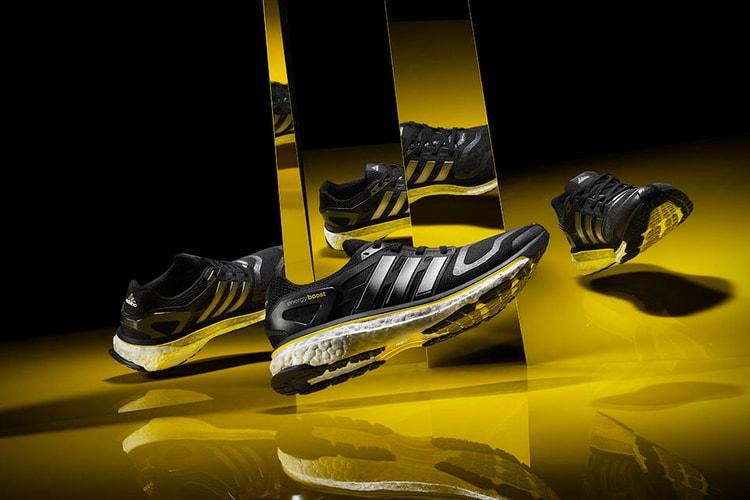 best loved 29704 71aa0 adidas Energy BOOST   HYPEBEAST