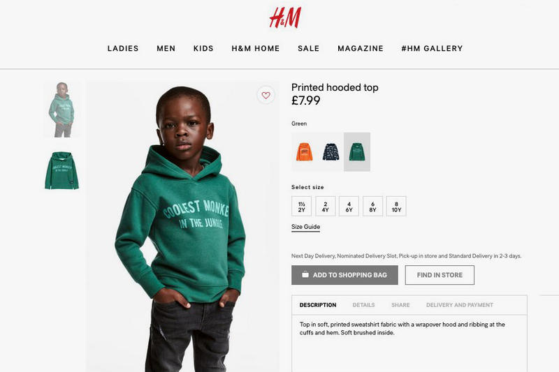 H and M Issues Apology Mother Parent Mom Hoodie Offensive Coolest Monkey Jungle Racism Sweden Recycle Twitter