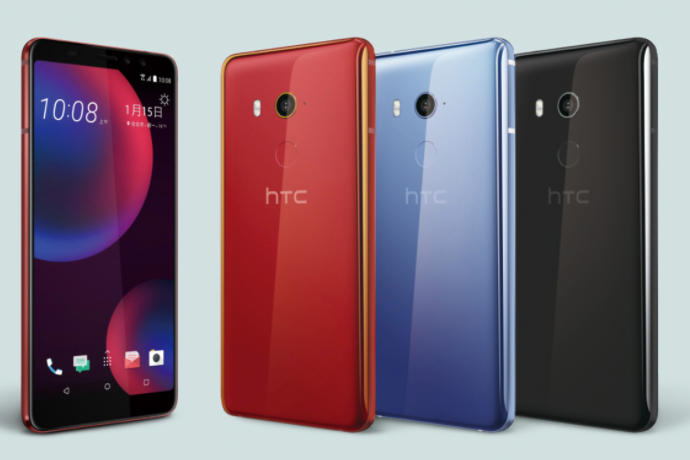 HTC U11 Eyes Dual Camera Battery Life Details Specs Information