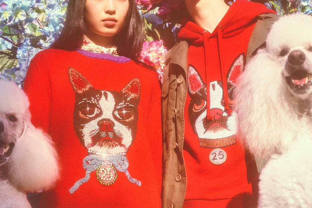 Best Fashion Product Releases January 2018 gucci Chinese new year dog