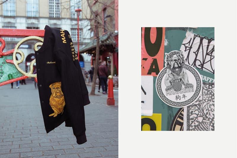 maharishi Chinese New Year Year of the Dog Tour Jacket