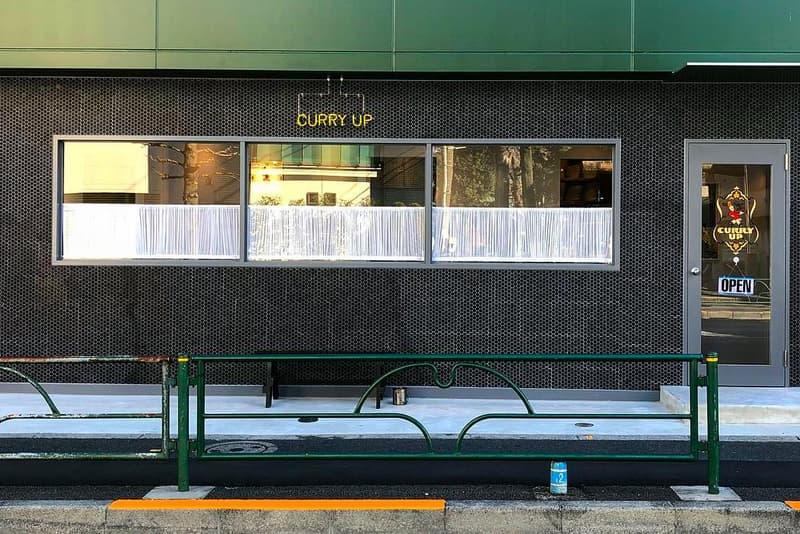 NIGO CURRY UP Restaurant Tokyo Nakameguro Location