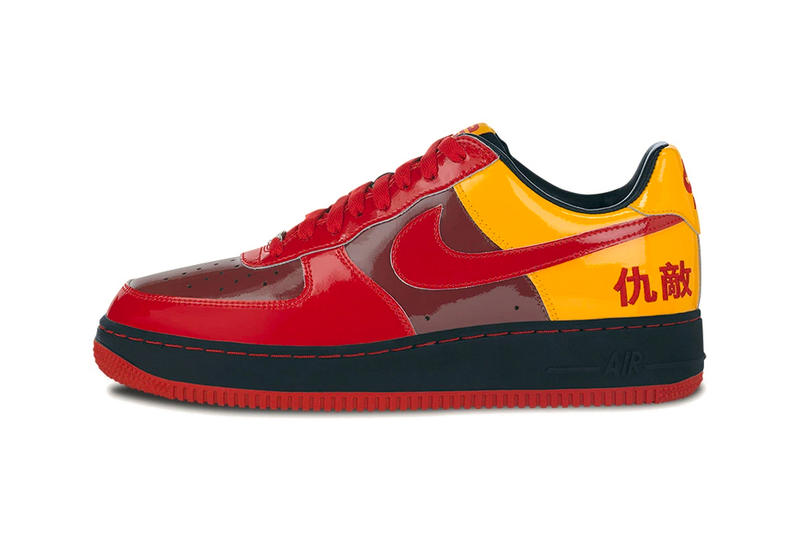 Nike Air Force 1 Chamber Of Fear Pack LeBron James