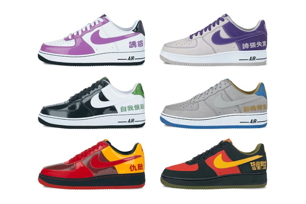 """Nike Air Force 1 """"Chamber Of Fear"""