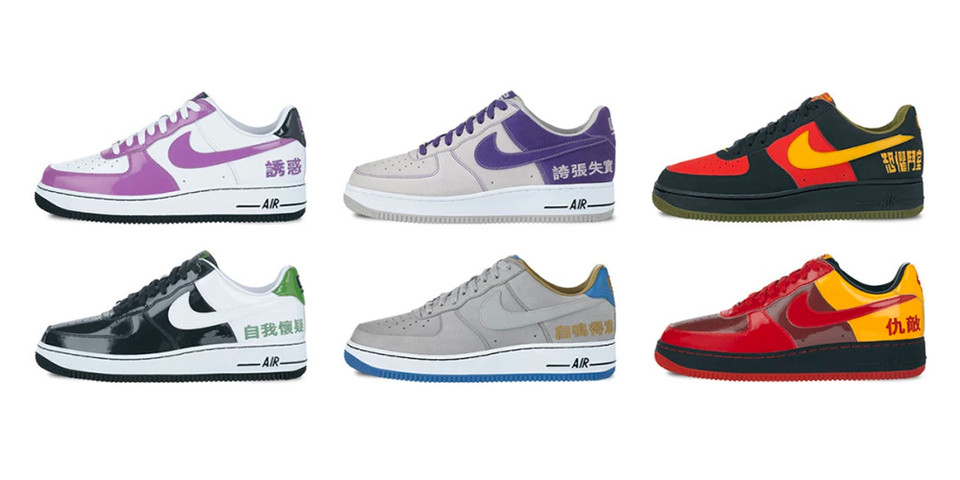 """faa95d7a2418 Nike Air Force 1 """"Chamber Of Fear"""" ReRelease"""