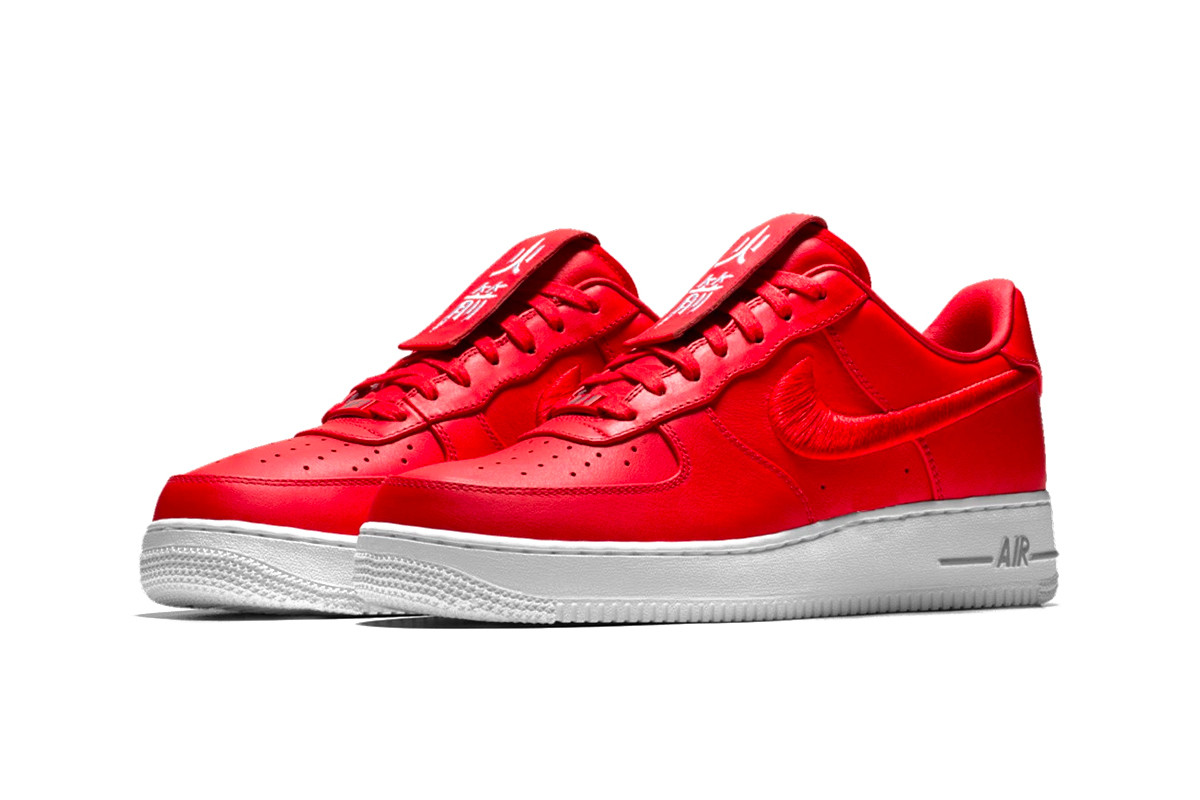 Nike NBA \