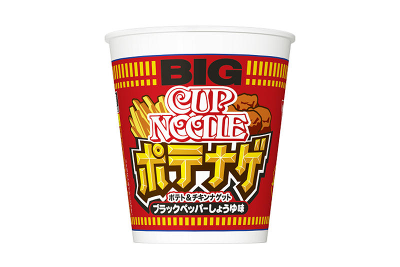 Nissin French Fries Chicken Nuggets Noodle Cup 2018 February Release Date Info Japan